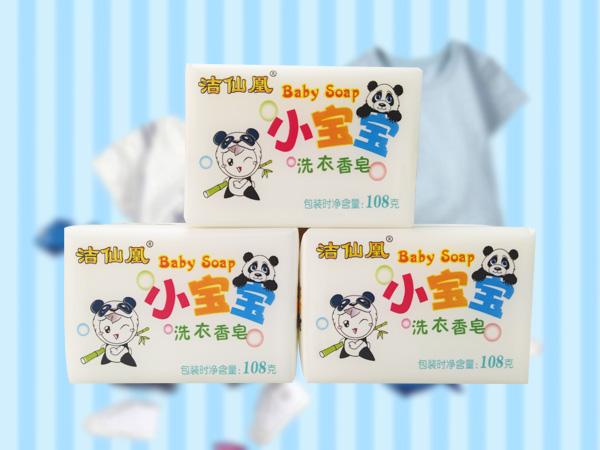 洁仙凰-小宝宝洗衣香皂
