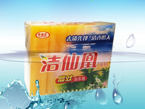 洁仙凰-高效洗衣皂
